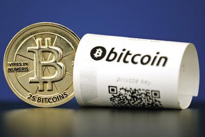 """央行""""再约""""9家比特币平台 火币网紧急宣布暂停提现"""