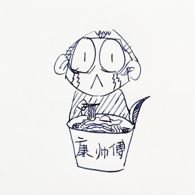 方便面简笔画-1 一人在家吃泡面看什么电视比较不孤独