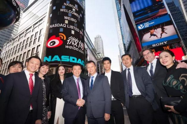 ▲ 2014年4月17日,微博在纳斯达克上市,发行价17美元。