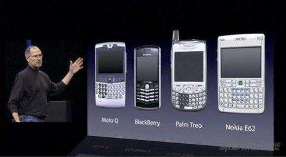 全键盘手机成了iPhone发布会上被挑战的产品
