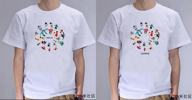 小米社区T-shirt