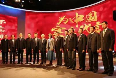 董明珠:中国企业家的责任是要打造出世界最好的产品
