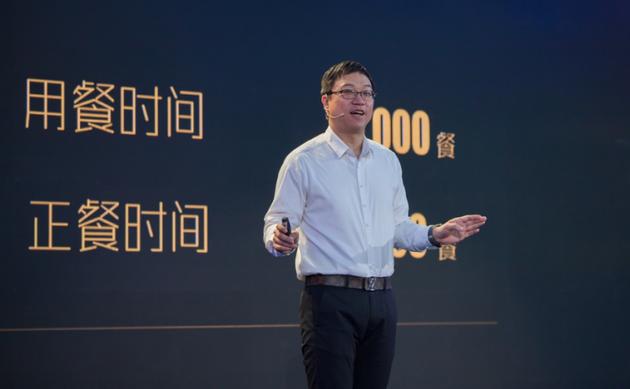 点评平台及综合事业群总裁张川