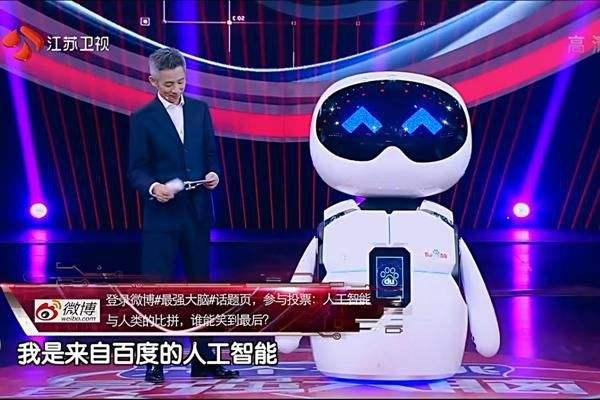 AlphaGo之后,AI相关公司都想打造属于自己的人机大战