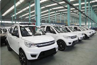新能源车政策调整:经销商不敢卖车 中签者指标过期