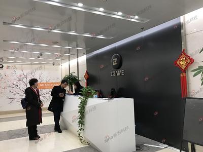 """独家:新浪科技实地探访展游科技 公司遭调侃""""一夜成名"""""""