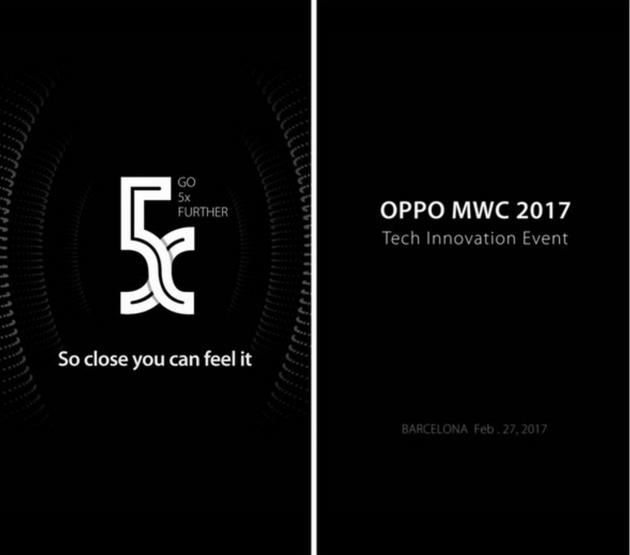 OPPO 邀请函