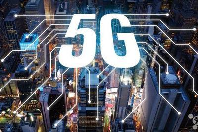 5G新规范:个人网速下行不低于100兆 上行50兆