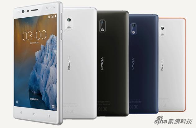 Nokia 3手机