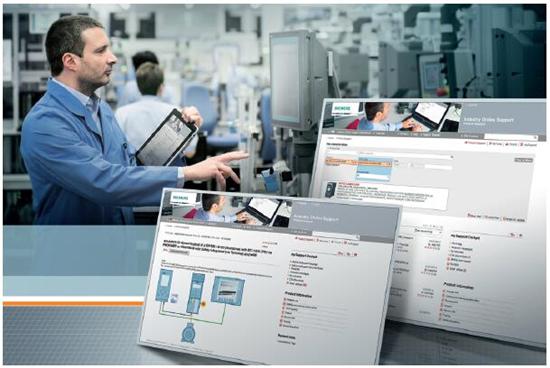 西门子工业软件平台