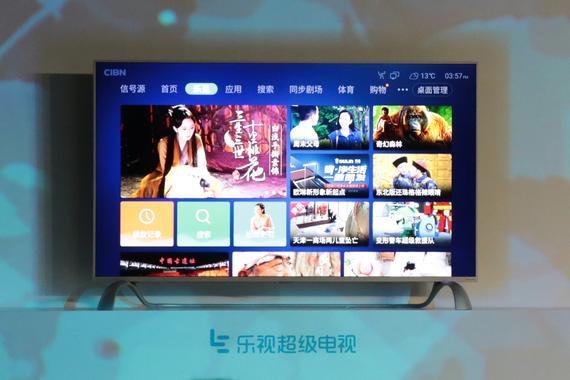 乐视发电视新品,调整买会员补贴硬件价格政策-高清范资讯
