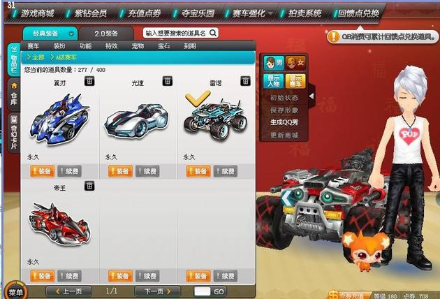 http://www.reviewcode.cn/shujuku/119888.html