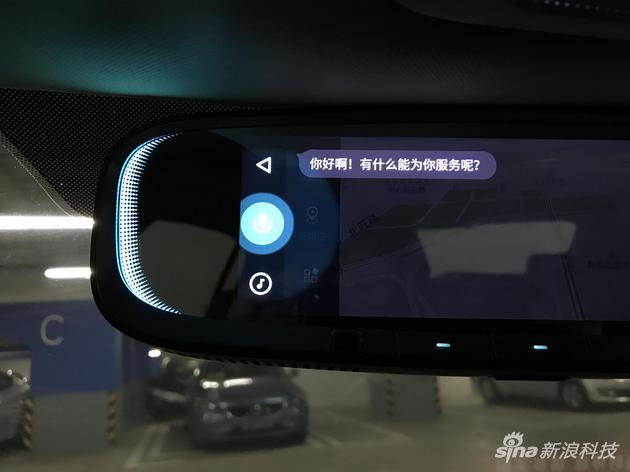 语音助手被唤起时会泛起蓝色LED光