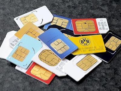 手机长途漫游费10月取消 为何还要等半年?