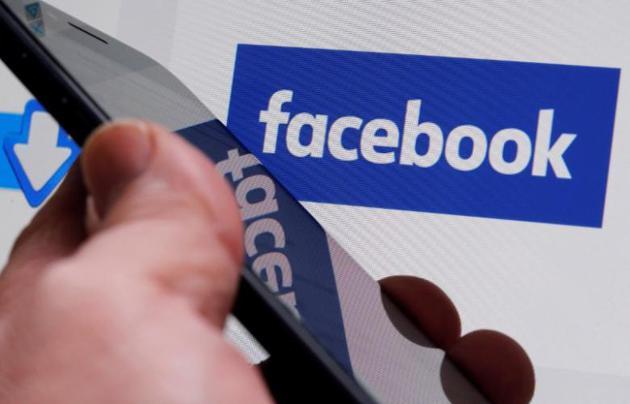Facebook因版权诉讼在意大利暂停提供位置共享功能
