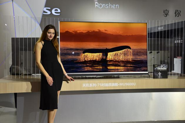 海信发布75寸ULED电视:第三代量子点+背光分区控制