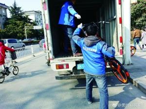 扬州街头,共享单车投放当天即被拖走  网络图片(请作者联系我们领取稿费)