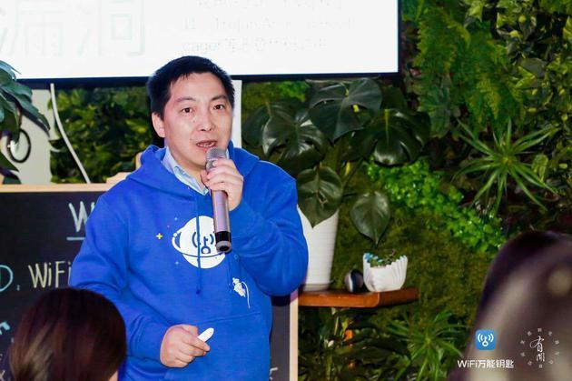 中国黑客教父、WiFi万能钥匙首席安全官龚蔚