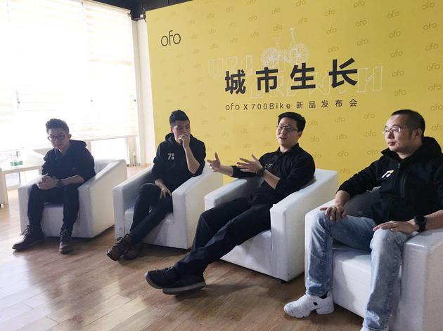 4人讲述合作历程,从左至右分别为ofo联合创始人张巳丁,700bike创始人张向东,ofo创始人兼CEO戴威,700bike产品副总裁郭晶晶