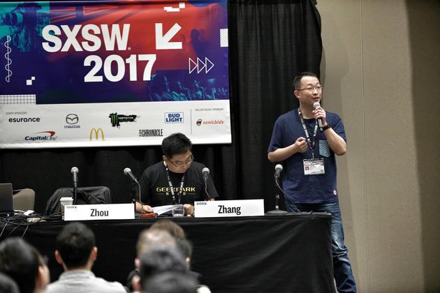 知乎创始人周源在2017西南偏南大会演讲