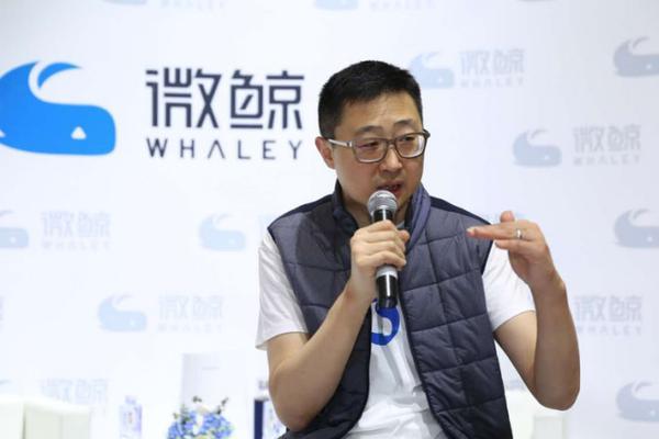 微鲸李怀宇:互联网电视内容竞争依旧是核心