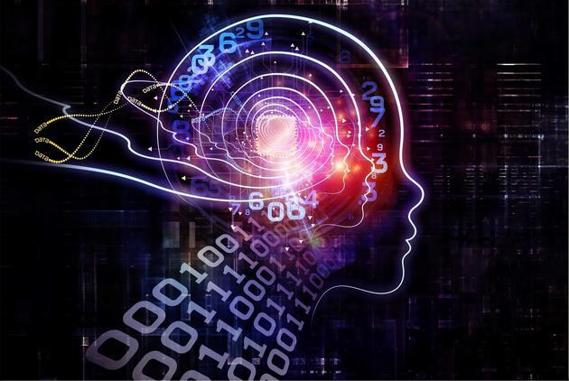 人工智能(资料图)