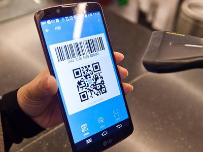 支付宝:只有用密码登录成功过的用户才开放人脸登录