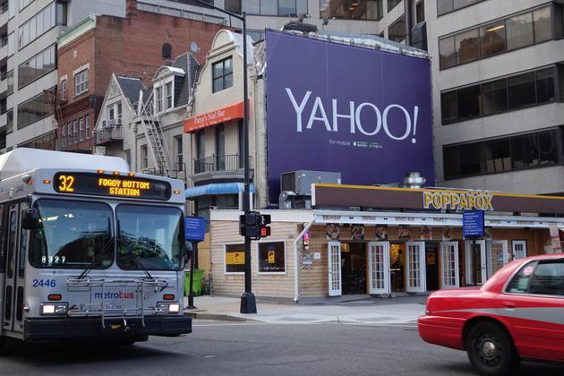 雅虎攻击事件仍未平息:美国准备起诉4名嫌疑人