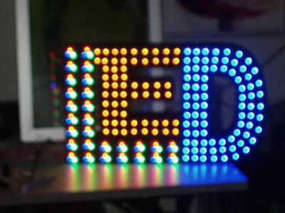央视315曝光:LED灯频闪可致头痛 肉眼无法辨别