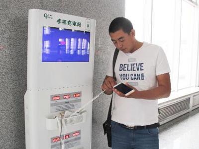 机智堂:没想到你竟然是这样的手机充电站