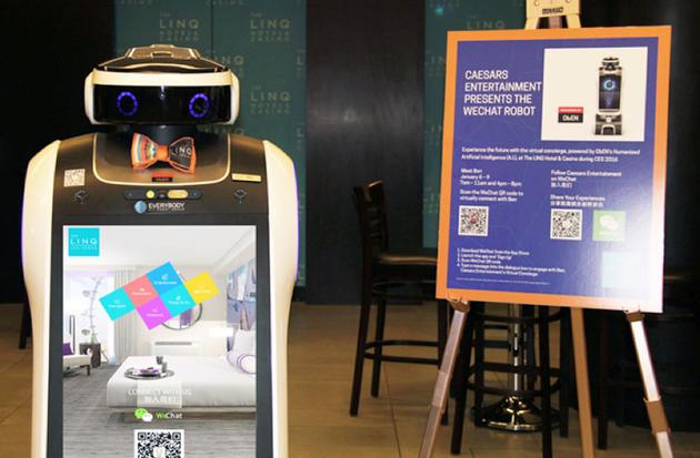 搭载ObEN技术的酒店机器人Ben