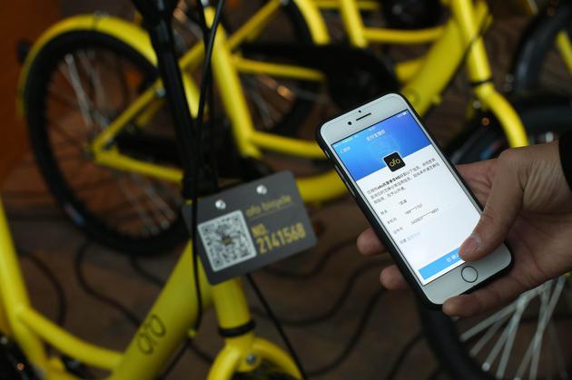 """用户可以使用支付宝""""免押金""""骑车"""