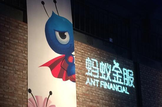 Beacon:美国政府可能阻止蚂蚁金服收购速汇金