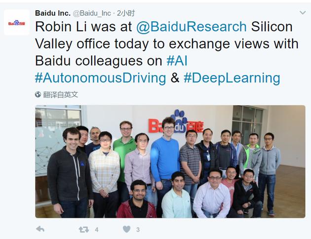"""""""Baidu Inc.""""发布消息"""