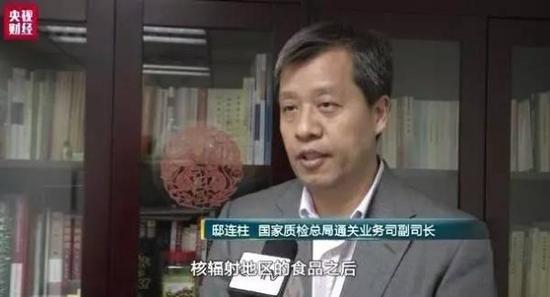 质检总局:电商渠道1.9万袋日本麦片已被退回