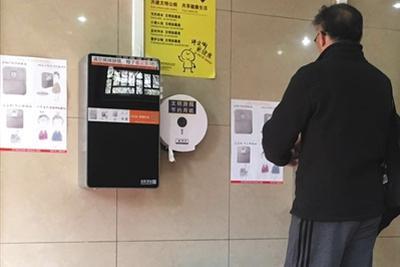 """人脸识别厕纸机现身北京公厕:""""刷脸""""限制取纸次数"""