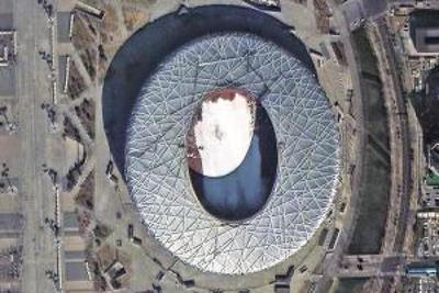 国产卫星高景一号传高清图:可看到鸟巢内滑雪场