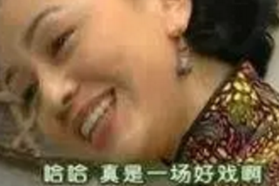 """中科院""""内讧""""视频外泄!华人科学家激辩阴阳五行"""