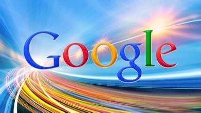 谷歌将调整广告政策并增加人手来解决广告丑闻