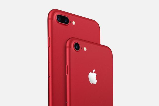 红红火火的iPhone 7来了 但你可能误会了它