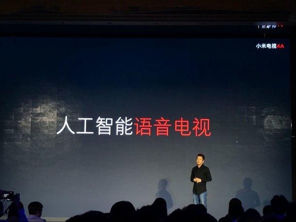 小米电视刚发新品即遭合作方出门问问抗议:强用技术的照片 - 1