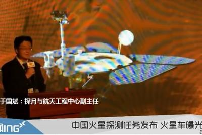 中国航天专家遭美拒签 美学者:政治损害科学!