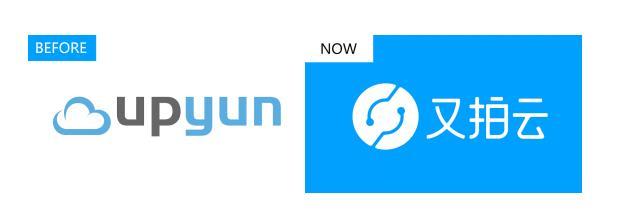 又拍云新旧logo对比