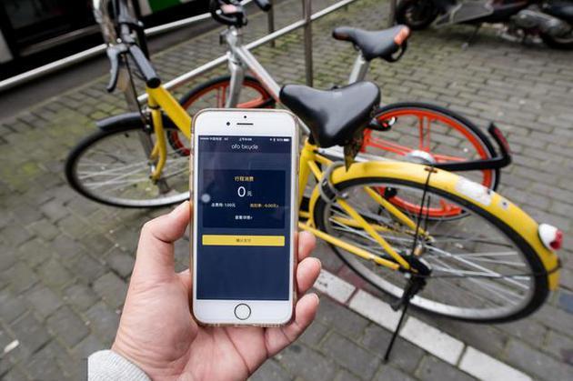 英媒:自行车版优步经济 中国共享单车正向海外进发