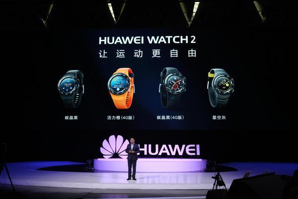HUAWEI P10中国发布会现场图