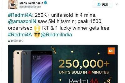 涨势迅猛 小米手机印度销量预计可突破1800万台