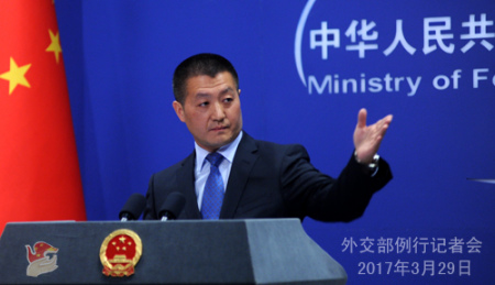 外交部发言人陆慷主持例行记者会 图片来自中国外交部网站