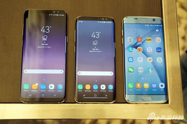 三星Galaxy S8 Plus(左)、S8(中)和S7(右)