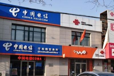 """中国联通、中国电信牵手推广""""六模全网通终端""""行动"""