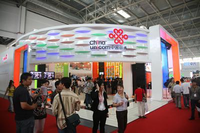 中国联通投680亿建终端 全网通目标占比超八成
